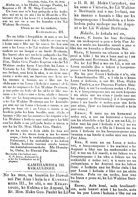 Honolulu, Oahu, Feb. 18, 1843.