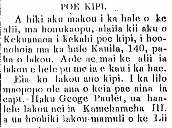 POE KIPI.