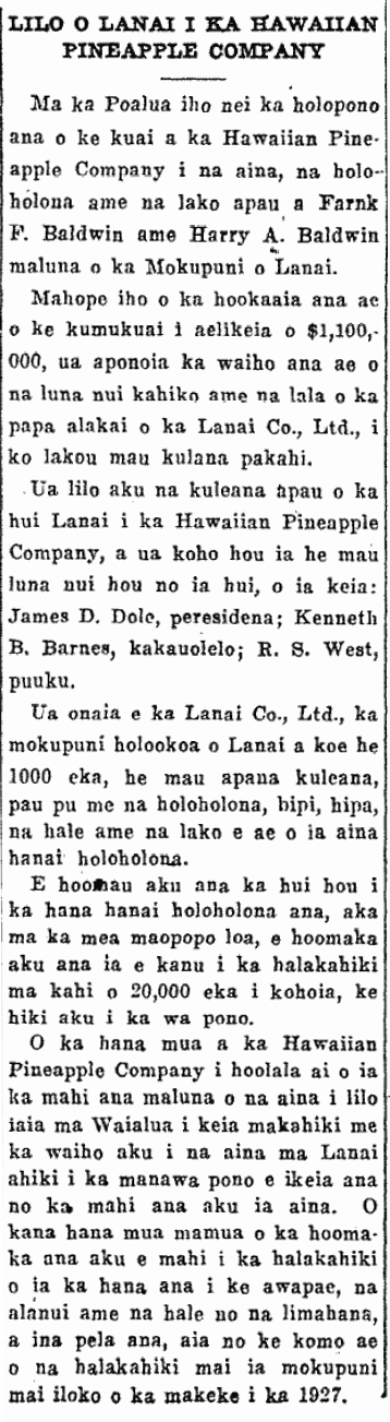 LILO O LANAI I KA HAWAIIAN PINEAPPLE COMPANY