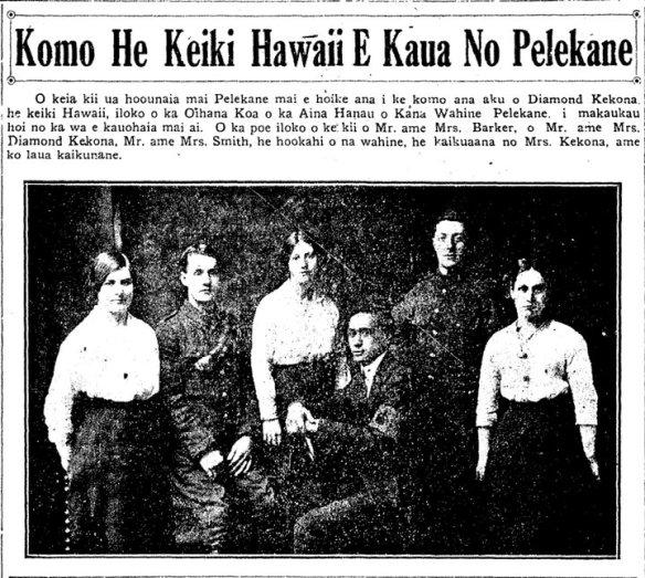 Komo He Keiki Hawaii E Kaua No Pelekane