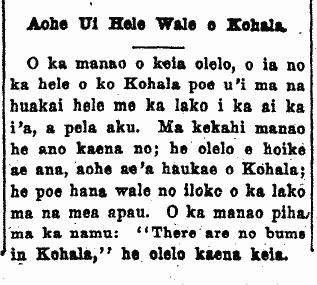 Aohe Ui Hele Wale o Kohala.