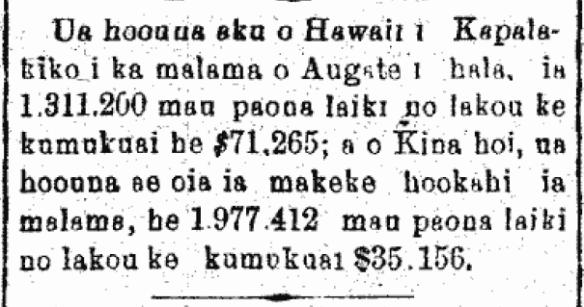 Ua hoouna aku o Hawaii i Kapalakiko...