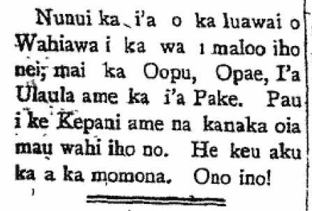 Nunui ka i'a o ka luawai o Wahiawa...