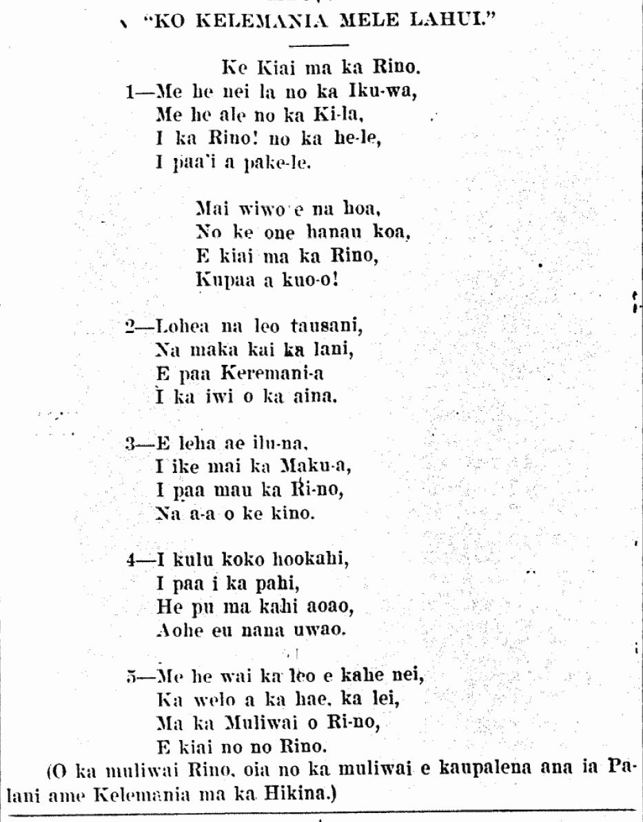 Samoa haka lyrics