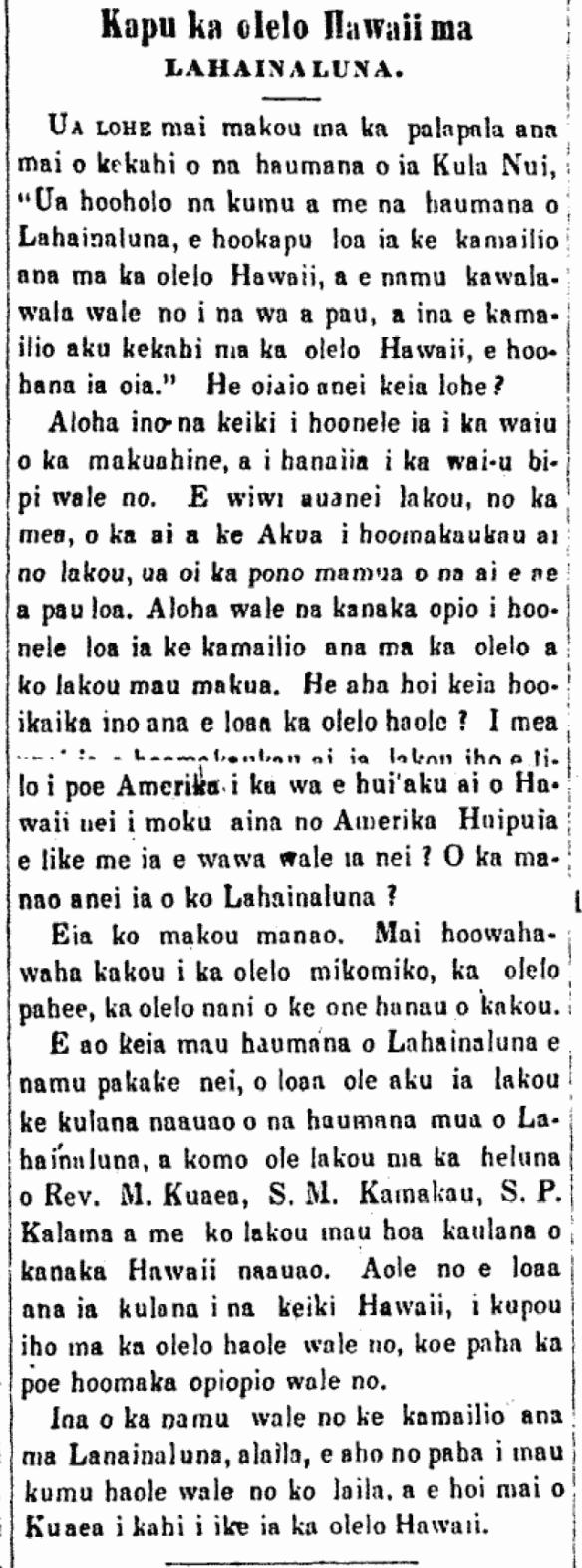 Kapu ka olelo Hawaii ma LAHAINALUNA.