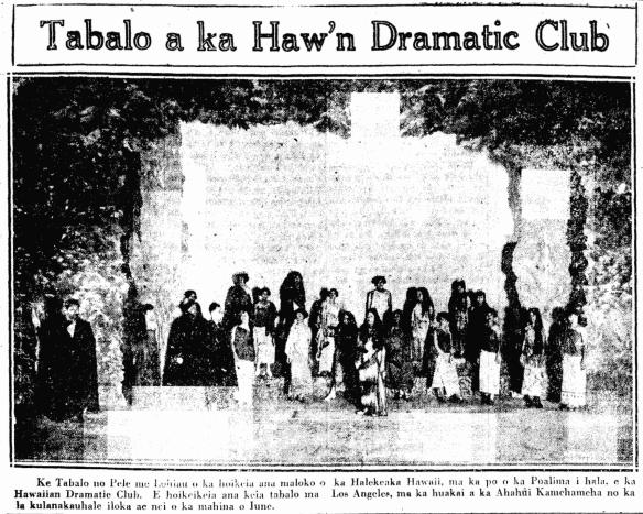 Tabalo a ka Haw'n Dramatic Club