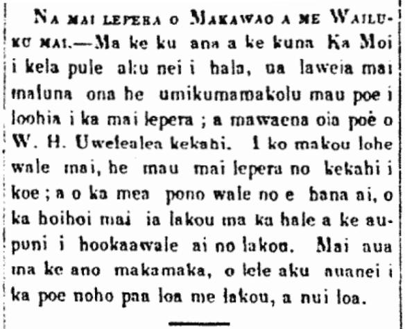 Na mai lepera o Makawao a me Wailuku mai...