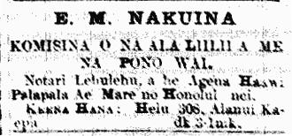 E. M. NAKUINA