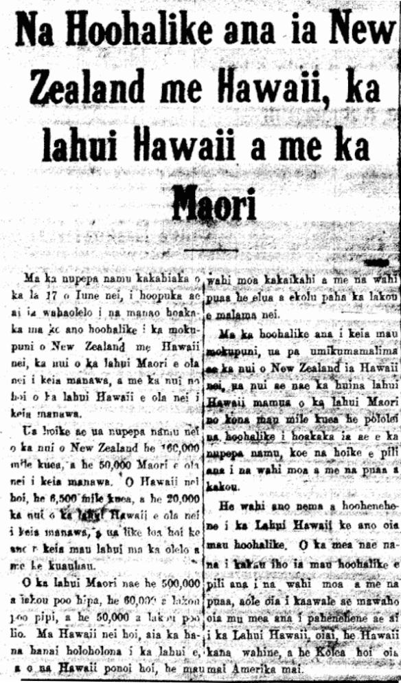 Na Hoohalike ana ia New Zealand me Hawaii, ka lahui Hawaii a me ka Maori