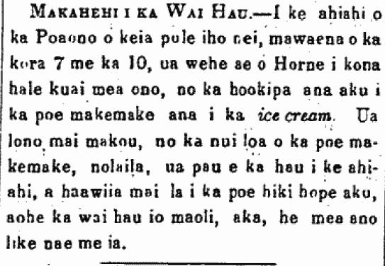 Makahehi i ka Wai Hau.