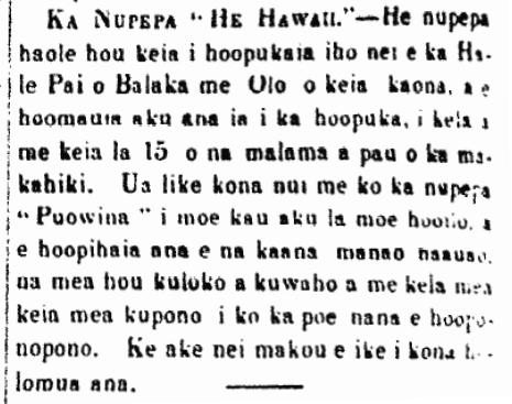 """Ka Nupepa """"He Hawaii."""""""