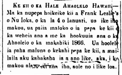 Ke kii o ka Hale Ahaolelo Hawaii.