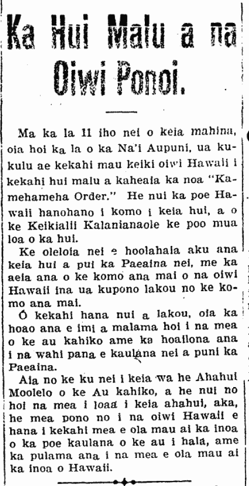 Ka Hui Malu o na Oiwi Ponoi.
