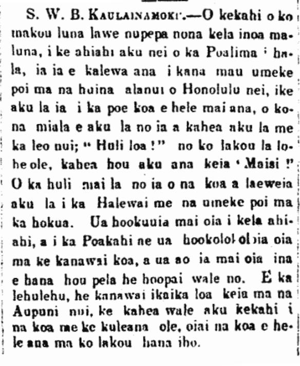 S. W. B. Kaulainamoku.