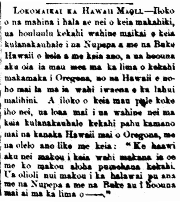 Lokomaikai ka Hawaii Maoli.