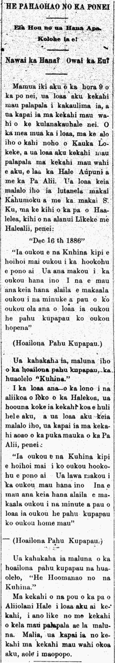 HE PAHAOHAO NO KA PONEI