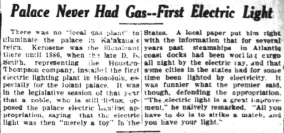 Palace Never Had Gas--First Electric Light