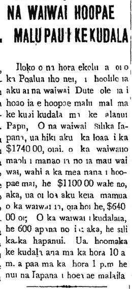 NA WAIWAI HOOPAE MALU PAU I KE KUDALA