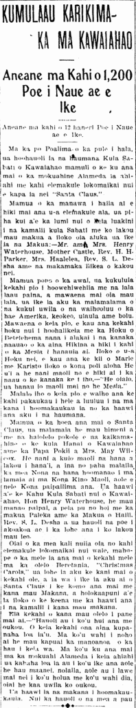 KUMULAAU KARIKIMAKA MA KAWAIAHAO