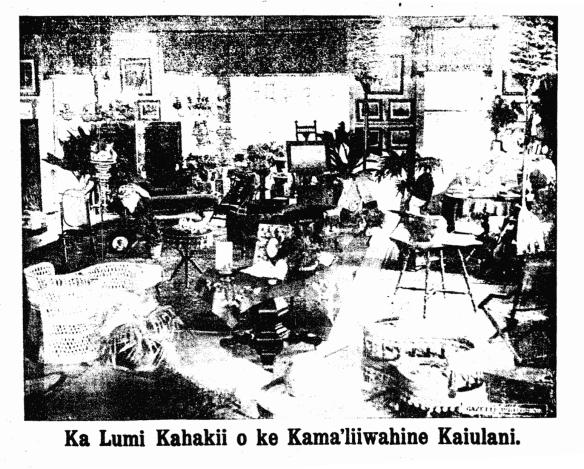 Ka Lumi Kahakii o ke Kama'liiwahine Kaiulani.