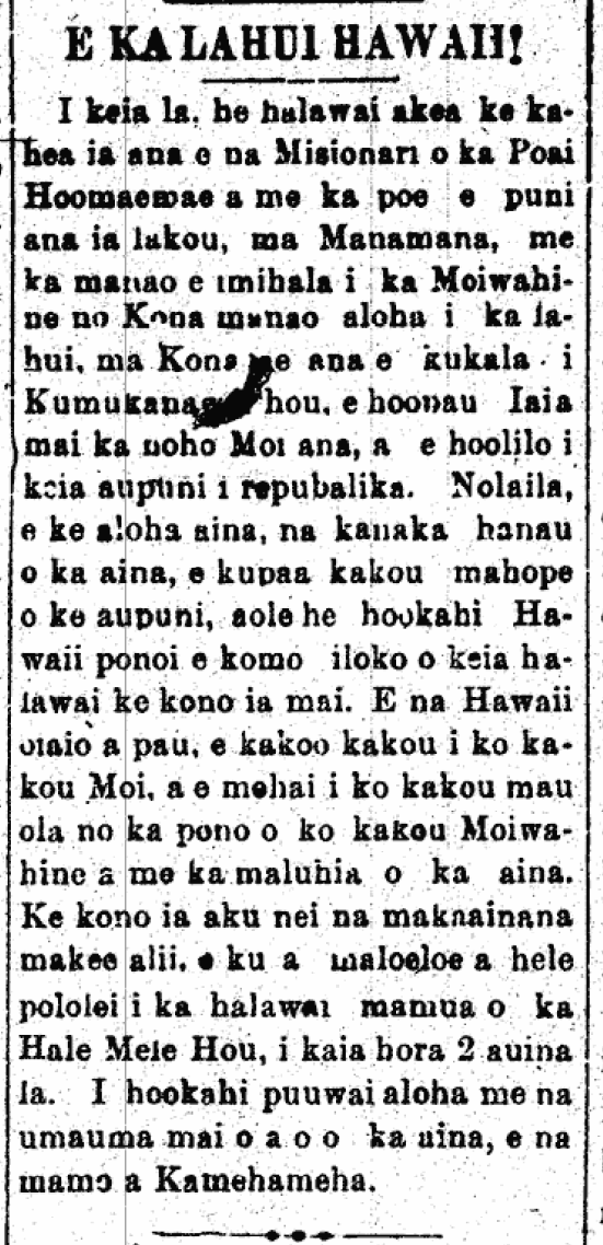 E KA LAHUI HAWAII!