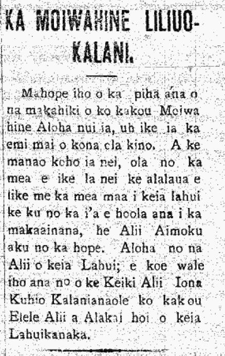 KA MOIWAHINE LILIUOKALANI.