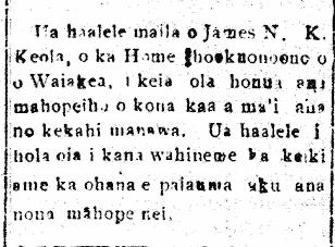 Ua haalele maila o James N. K. Keola...