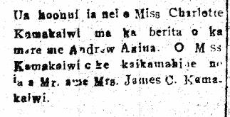 Ua hoohui ia nei o Miss Charlotte Kamakaiwi...