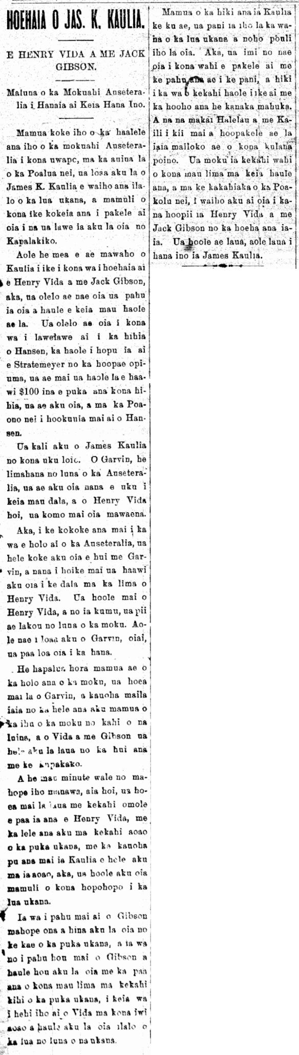 HOEHAIA O JAS. K. KAULIA.