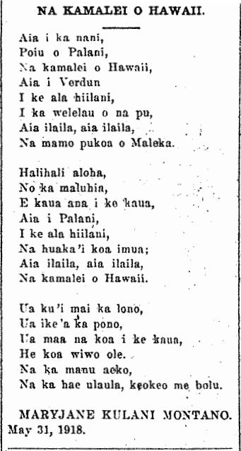 NA KAMALEI O HAWAII