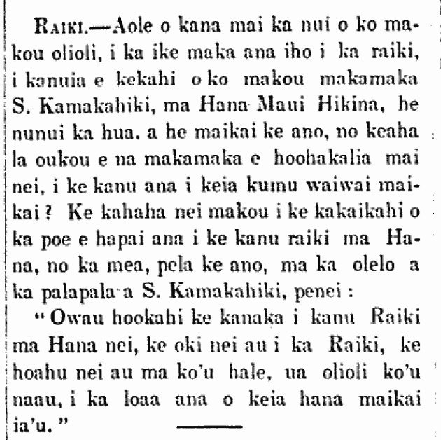 Rice cultivation in Hana, Maui, 1862  | nupepa