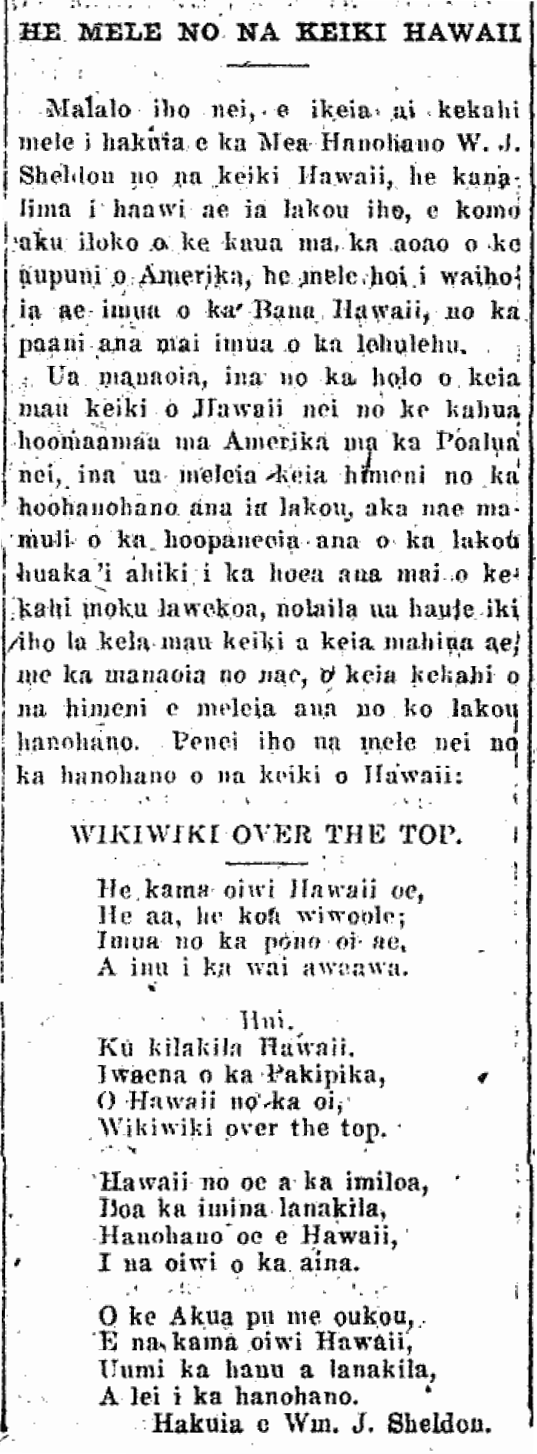 HE MELE NO NA KEIKI HAWAII