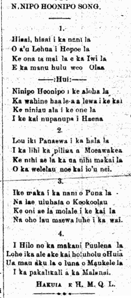 NINIPO HOONIPO SONG.