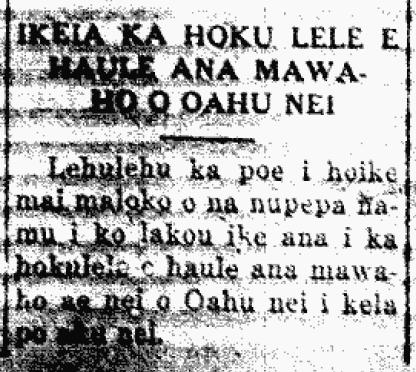 IKEIA KA HOKU LELE E HAULE ANA MAWAHO O OAHU NEI
