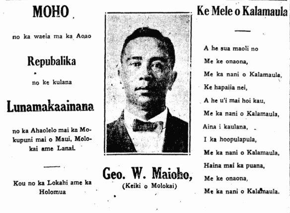 Geo. W. Maioho,...