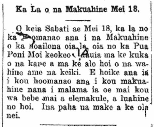 Ka La o na Makuahine Mei 18.