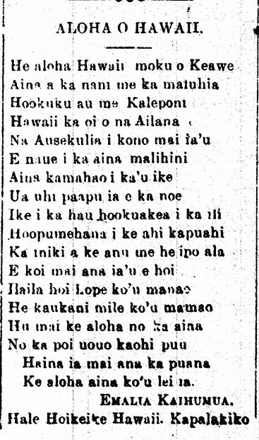 ALOHA O HAWAII.