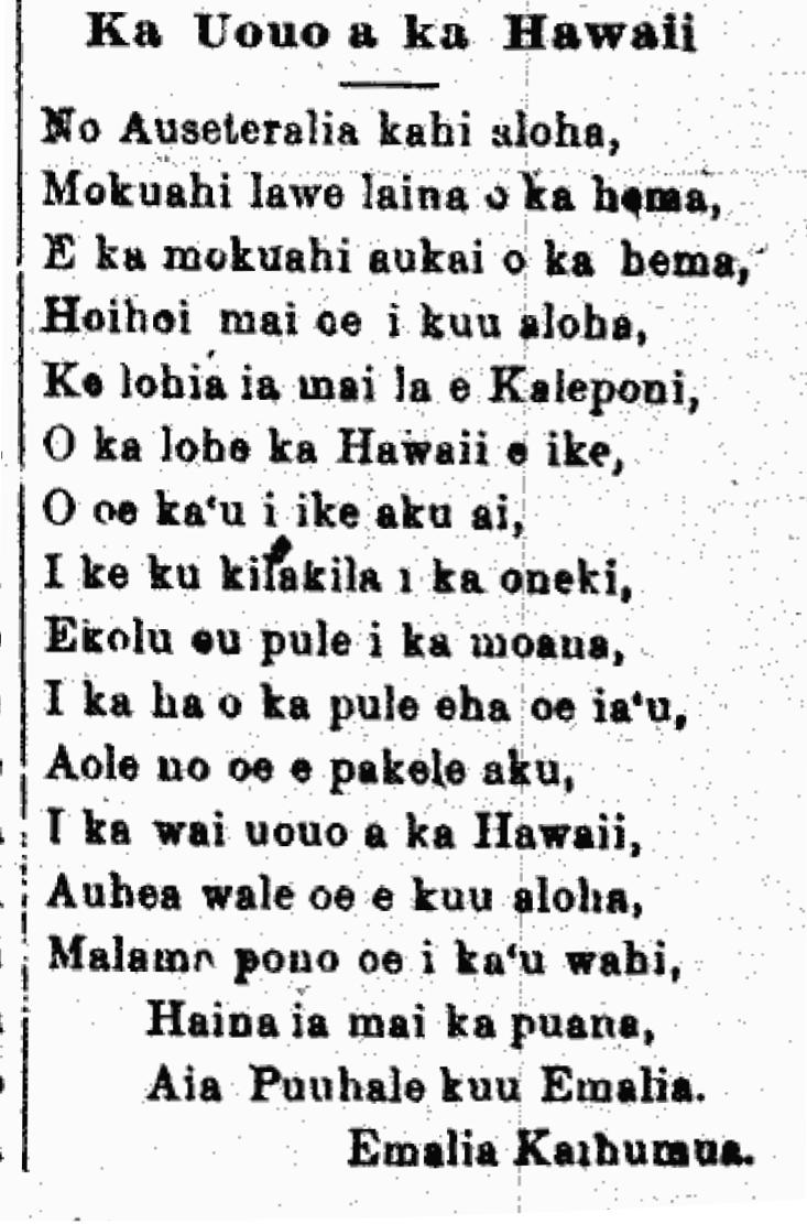 Another mele by Emalia Kaihumua, 1894. | nupepa