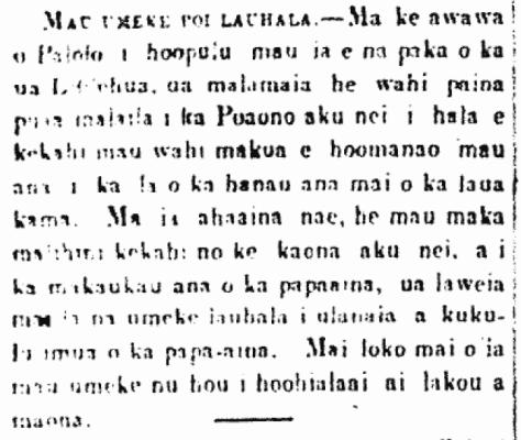 Mau Umeke Poi Lauhala.