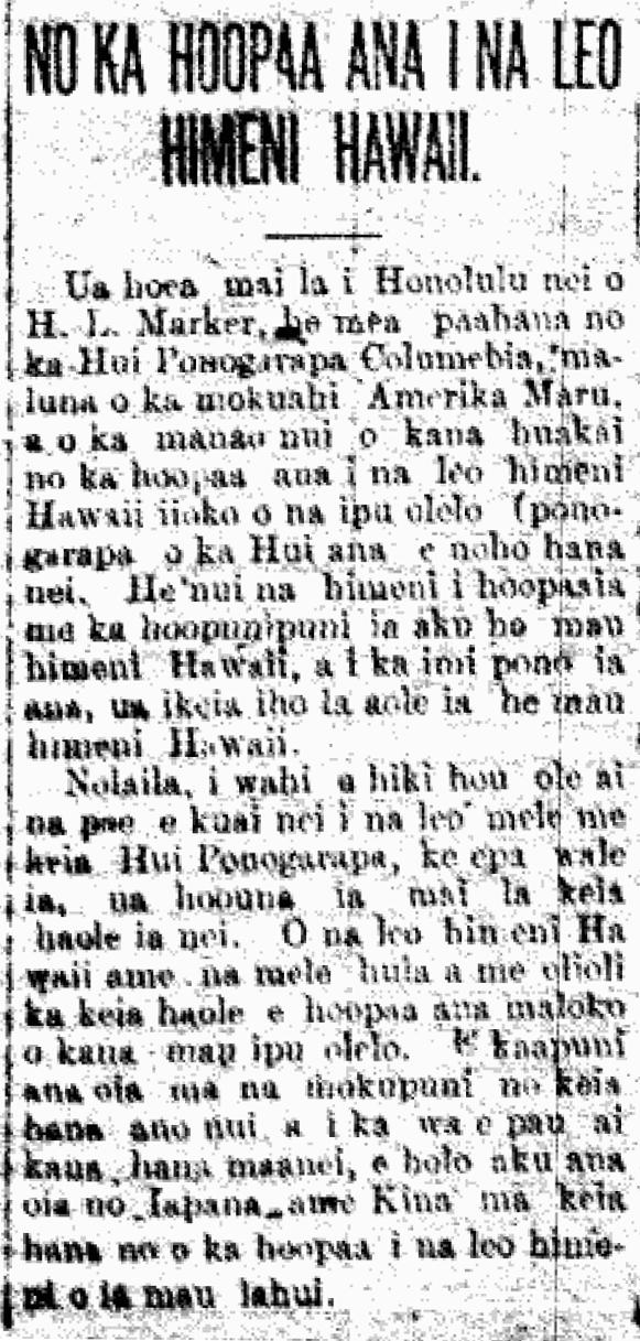 NO KA HOOPAA ANA I NA LEO HIMENI HAWAII.