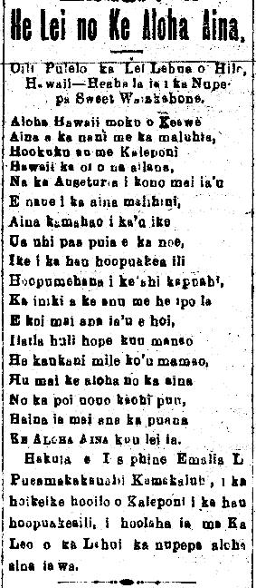 He Lei no Ke Aloha Aina.