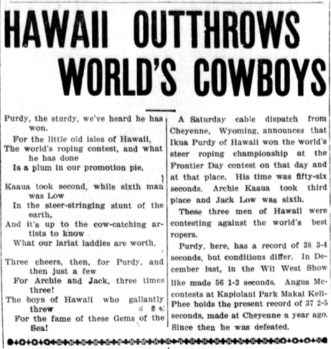HAWAII OUTTHROWS WORLD'S COWBOYS