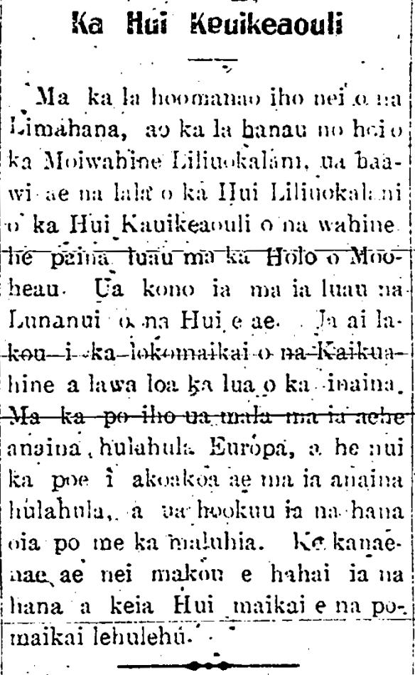 Ka Hui Kauikeaouli