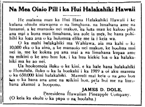 Na Mea Oiaio Pili i ka Hui Halakahiki Hawaii