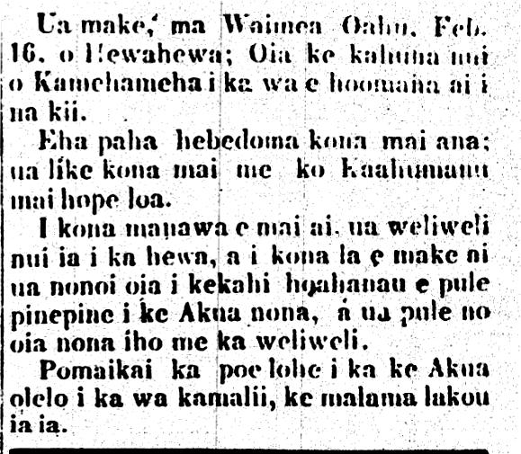 Ua make ma Waimea, Oahu...