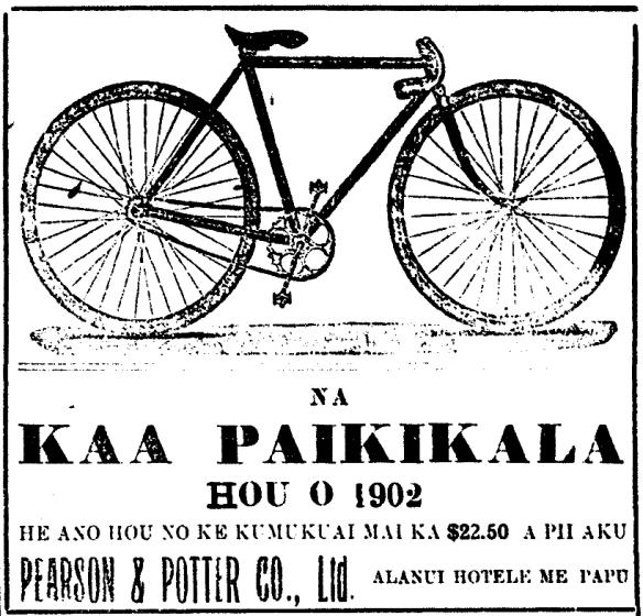 NA KAA PAIKIKALA HOU O 1902