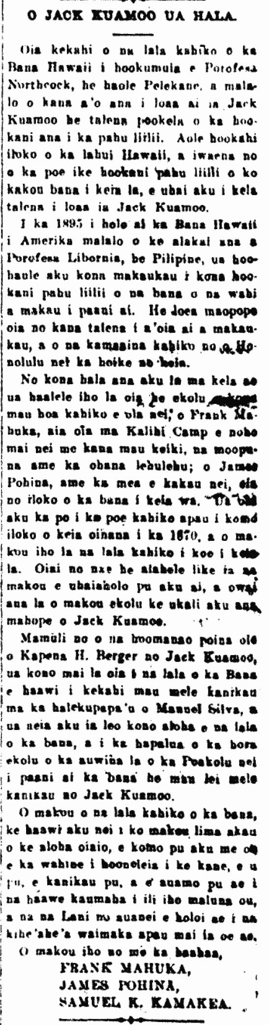 O JACK KUAMOO UA HALA.