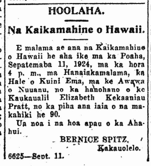 HOOLAHA. Na Kaikamahine o Hawaii.