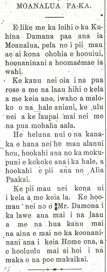 MOANALUA PA-KA.