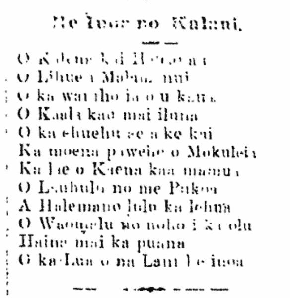He Inoa no Kalani.